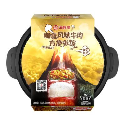 海底捞咖喱风味牛肉方便米饭320g 香浓咖喱味 风味牛肉 好吃回味 自热懒人方便米饭