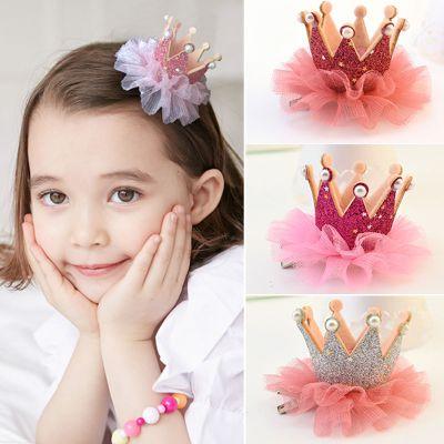 韓國兒童頭飾皇冠夾小公主網紗王冠卡女童寶寶頭飾品夾子