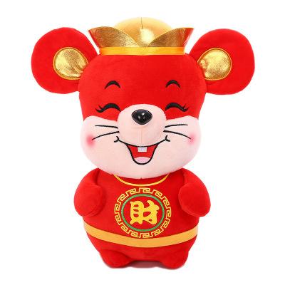 毛绒动物公仔鼠年吉祥物小老鼠布艺玩偶男女孩儿童卡通可爱鼠公仔公司年会礼品玩具情侣生日礼物