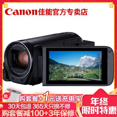佳能(Canon) LEGRIA HF R86 数码摄像机 便携高清摄像机 手持DV/家用/办公/旅游 WIFI分享 Vlog拍摄 HFR86 黑色 礼包版