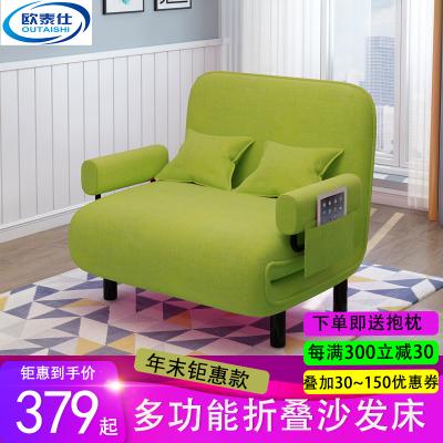 欧泰仕 多功能单双人沙发床加硬折叠床1.2米沙发床午休午睡保姆休息陪护沙发