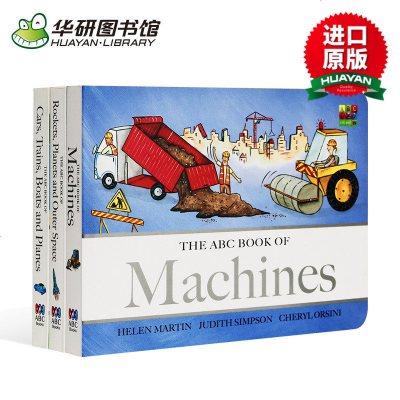 华研原版英文纸板书 启蒙认知绘本 ABC Book of Machines 英文原版 儿童