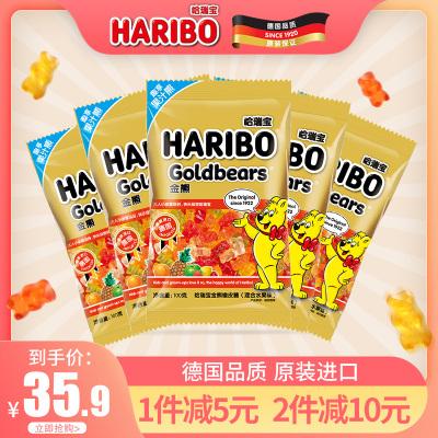 Haribo哈瑞寶德國進口水果味小熊軟糖500g可樂味橡皮糖QQ網紅糖果