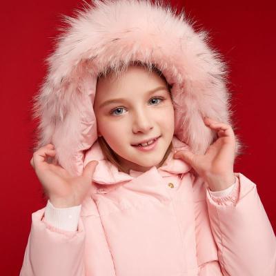 【1件2.7折:171.7】米喜迪mecity童裝女童冬裝彩色大毛領加厚保暖繭型羽絨服_