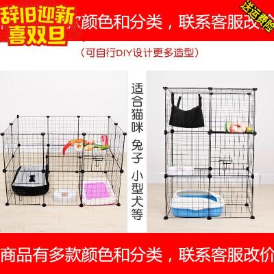 猫笼子宠物围栏泰迪狗狗围拦中型小型犬栏杆栅栏护栏隔离室内