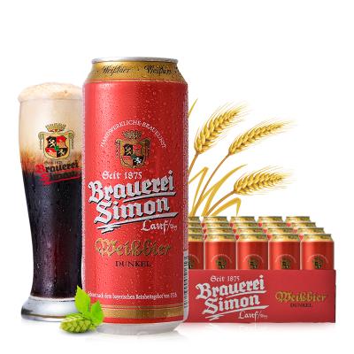 德国进口 凯撒西蒙(Kaisersimon)小麦黑啤酒500ml*24听 整箱装