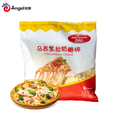 百鉆馬蘇里拉芝士碎奶酪披薩焗飯拉絲奶酪奶油芝士烘焙原料450g