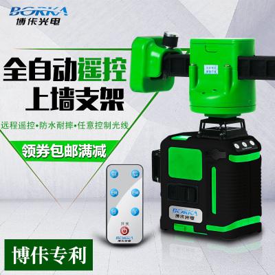博佧光電(BORKA)12線水平儀 室外強光3d紅外線綠光儀水平8線貼墻儀高精度自動打線12