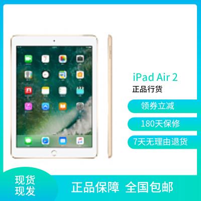 【二手9成新】苹果iPad Air 2 国行(16GB/WiFi版)金色