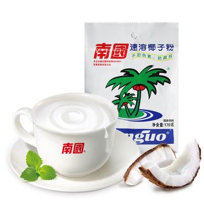 【南国食品_速溶椰子粉170g】海南特产 下午茶冲饮粉粉早餐海南椰子粉