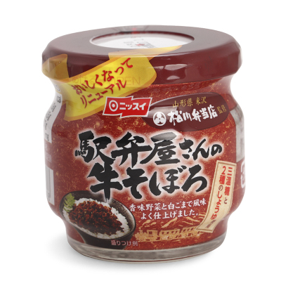 【儿童调味品】日本进口(NISSUI)水产牛肉松55g 辅食拌饭料 10个月以上 瓶装