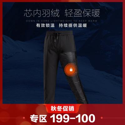 相思鳥紅豆旗下相思鳥(xiangsiniao)男士羽絨褲90%白鴨絨松緊腰抽繩設計防風腳口蓄熱保暖舒適羽絨國民男裝相思鳥