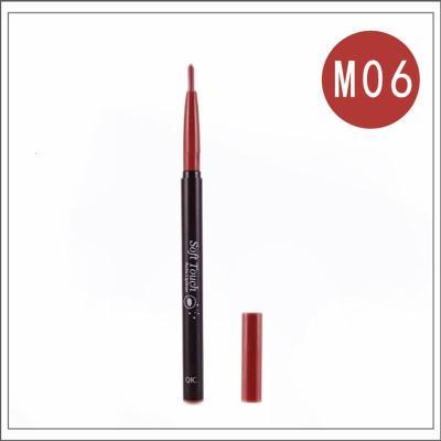 M06復古紅1支#唇線筆唇筆不脫色防水口紅筆裸色啞光紅色咬唇正品保濕初學者自動持久