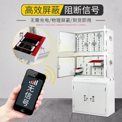 鑫虎威 手機信號屏蔽柜手機柜部隊考場會議室保管柜存放柜