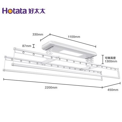好太太(Hotata) 電動晾衣架GW-1111A 智能升降陽臺室內四桿遙控照明衣架