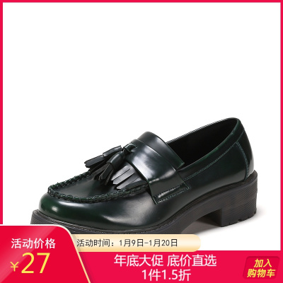 达芙妮旗下鞋柜女鞋秋新款圆头厚底流苏深口单鞋1117404210