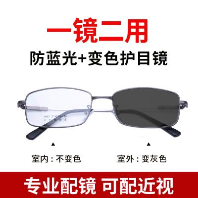 綠瓦防藍光防輻射眼鏡手機電腦抗疲勞護目眼睛感光變色太陽鏡墨鏡防紫外線無度數平光鏡可定制近視