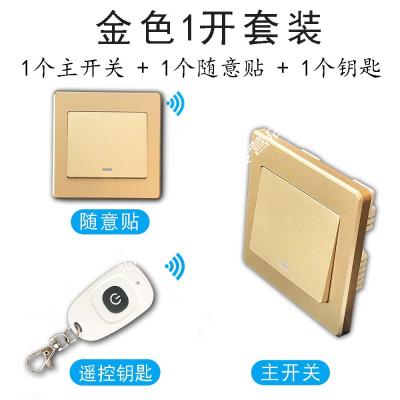 无线开关面板免布线??乜?20v智能无线家用双控开关随意贴开关 金:1路主开关+1个随意贴+1个钥匙