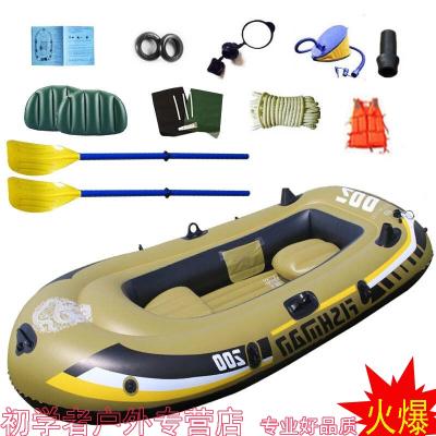 浴佳美 充氣船皮劃艇充氣艇加厚釣魚船橡皮艇 190*98*32海之龍2人標準