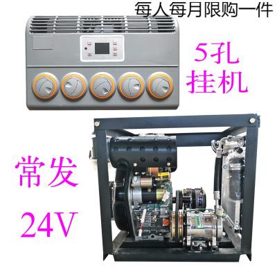 卡米柴油常柴駐車空調車載制冷12V24V小型貨車房不用電瓶汽車 淺綠色