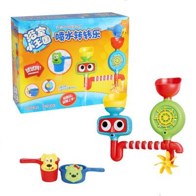 优赫抖音同款宝宝洗澡玩具玩水转转乐花洒儿童婴儿浴室戏水玩具1-3岁女孩男孩玩具(双臂喷水转转乐)