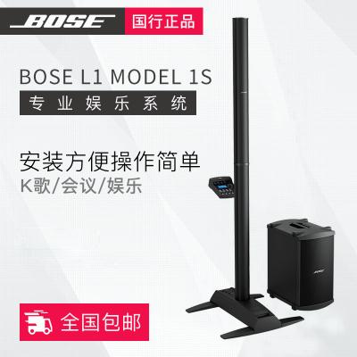Bose/博士 L1 Model 1S 娱乐专业系统 KTV音响 会议演出 卡拉OK套装二 含B1低音×1_引擎*1
