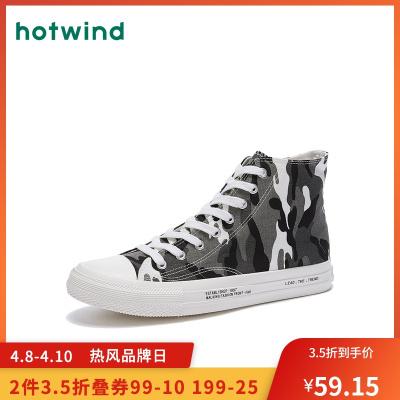 熱風hotwind男士潮流休閑鞋系帶平底帆布鞋H14M9133