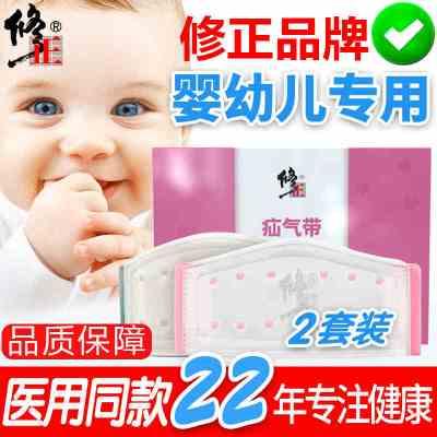 修正医用婴儿型脐疝带儿童小儿宝宝婴幼儿压凸肚脐袋包疝气贴