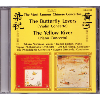 梁祝小提琴協奏曲 黃河鋼琴協奏曲 西崎崇子/艾斯坦 原版進口CD碟