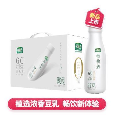伊利 植選植物奶高蛋白豆乳原味315ml*10瓶
