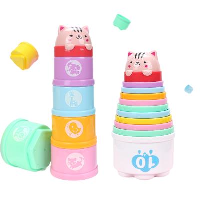 迪孚 疊疊杯 七彩疊疊杯 益智早教玩具兒童疊疊樂 疊疊高套杯塔0-1歲層層疊兒童益智玩具 小貓疊疊樂