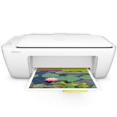 惠普(HP) DeskJet 2132 彩色噴墨一體機家用多功能打印機一體機(打印 復印 掃描) 學生打印作業打印