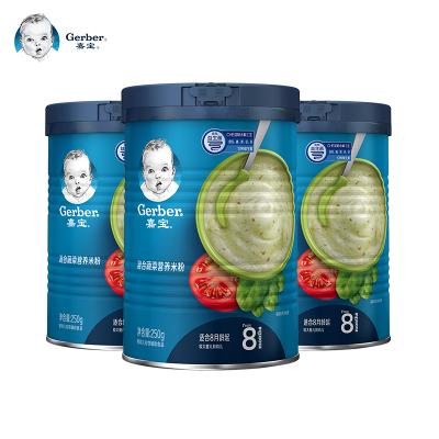 嘉宝(Gerber混合蔬菜营养米粉米糊225g罐装3段(适合8-36个月)*3