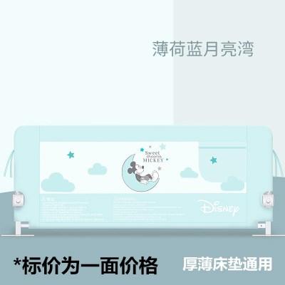 迪士尼(Disney)婴儿床护栏宝宝床挡板防夹手床栏1.8-2米通用款