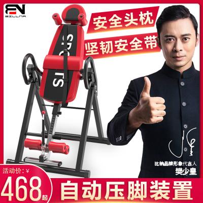 比纳 倒立机长高神器家用腰椎间盘拉伸收腹倒挂器152*115*74cm家用健身器材