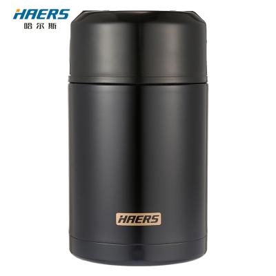 HAERS брэндийн хоолны халуун сав LTH-1000-18 1000ml  хар  LTH-1000-18 1000ml