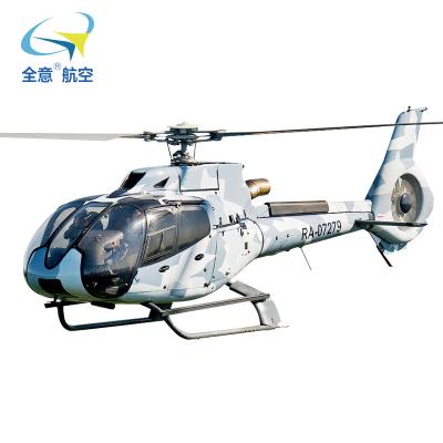 【二手直升機定金】空客H130 直升機 2004年 載人直升機出租銷售 商務飛行 直升機租賃飛機銷售 全意航空真飛機