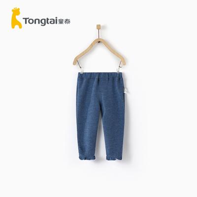 童泰春夏新款嬰兒褲子1-4歲男女寶寶單褲嬰幼兒長褲休閑打底褲