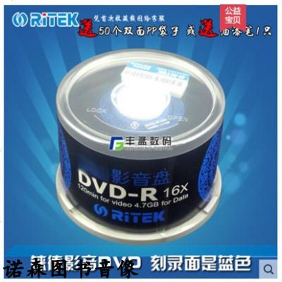 錸德青花瓷黑膠影音dvd-r刻錄盤dvd空白光盤4.7g光碟片刻錄光盤