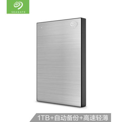 希捷BackupPlusSlim【銘】系列移動硬盤硬盤1T銀色STHN1000401