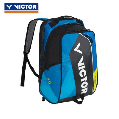 VICTOR威克多羽毛球包专业PRO系列双肩背包 BR7009