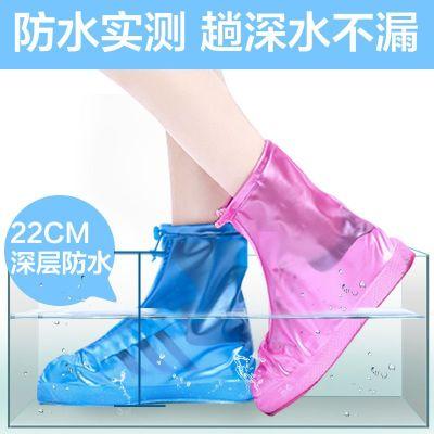 防雨鞋套加厚成人防滑雨鞋套男女鞋套防水雨天兒童防滑加厚耐磨款 衫伊格(shanyige)