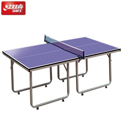 红双喜乒乓球台室内家用可折叠可推移小型多功能儿童乒乓球桌DHS