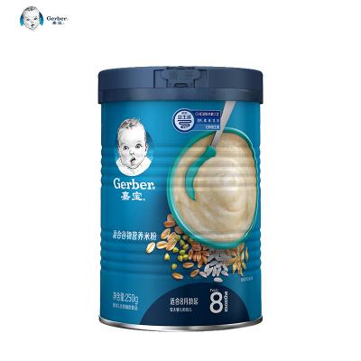 嘉宝(Gerber) 混合谷物营养米粉250g罐装3段(适合8-36个月)