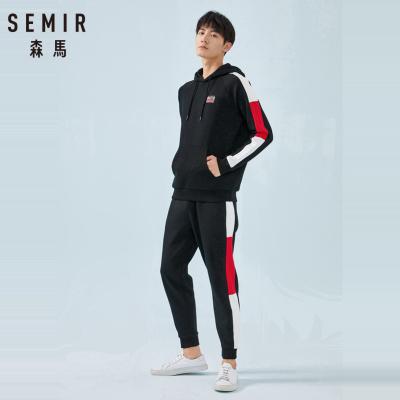 Semir森马套装男2019春季运动两件套连帽套头印花上衣束口小脚裤