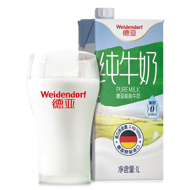 德国原装进口牛奶 德亚(Weidendorf)脱脂纯牛奶 1L*12盒 整箱装