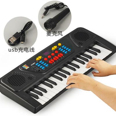 兒童早教37鍵電子琴 帶麥克風女孩音樂教學鋼琴玩具益智玩具