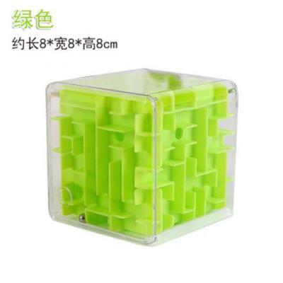 【蘇寧精選】開發智力兒童3D迷宮走珠立體迷宮彈珠智力減壓魔方玩具 大號綠色8*8*8厘米