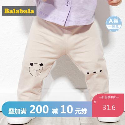 巴拉巴拉寶寶褲子嬰兒長褲女休閑褲運動褲新款萌趣印花