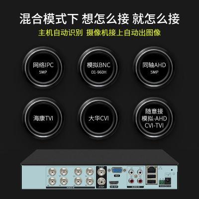 4路硬盤錄像機4/8/16路高清NVR網絡硬盤錄像機DVR模擬高清手機遠程監控主機AHD